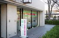 APEX_tuuro.jpg