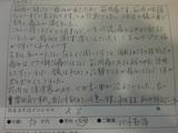 K.S様50歳代女性パート勤務直筆メッセージ