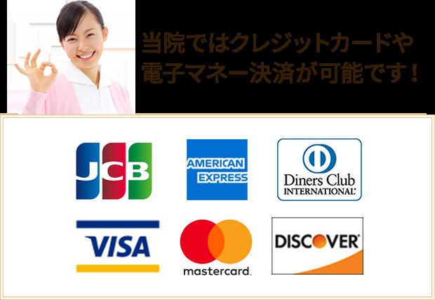 クレジットバナー.png