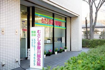 院前(予約仕方).jpg